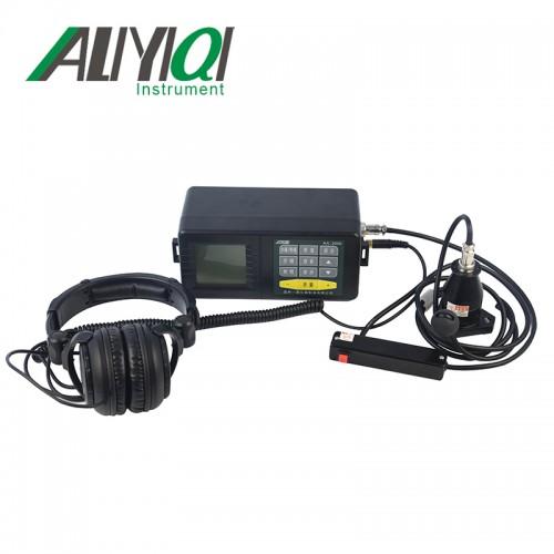 Aliyiqi艾力AJL-2000漏水检测仪