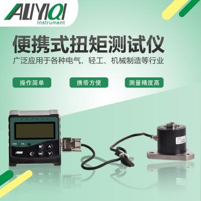 ANSJ便携式扭矩测试仪