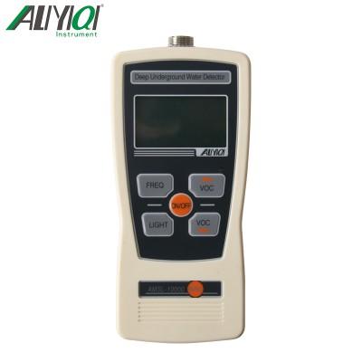 AMLS-J经济型漏水检测仪