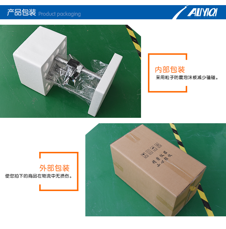 AST-J手压式拉压测试架