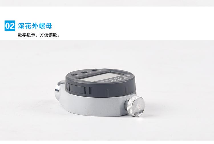 LX-S数显邵氏硬度计