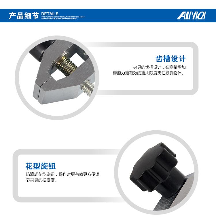 AJJ-01钳口夹具