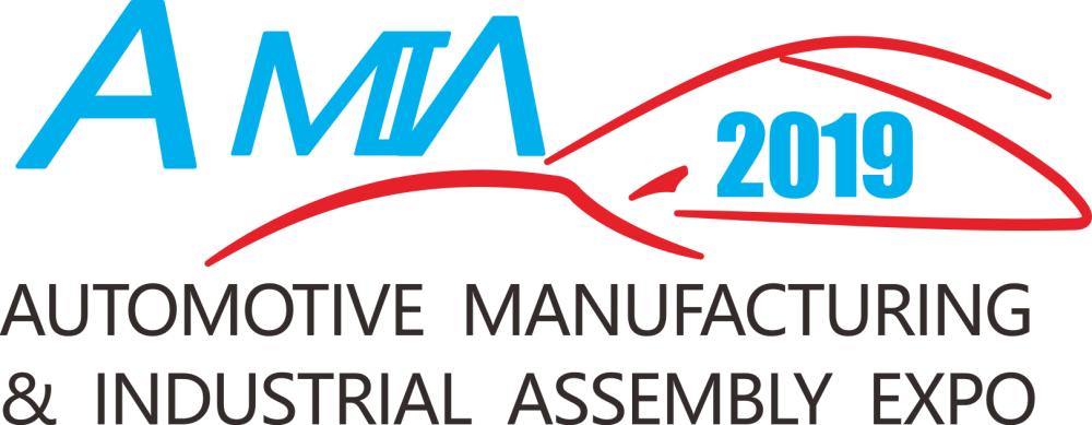 2019武汉国际汽车制造及工业装配博览会(8.28-30)