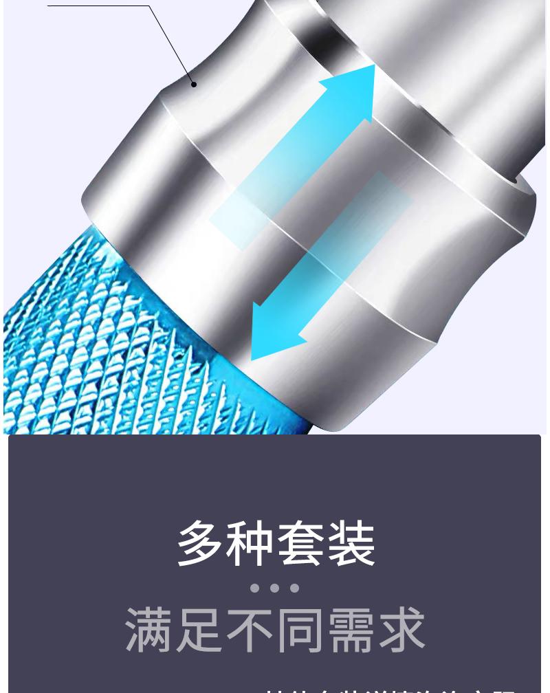 AYS-5火花塞扭矩扳手高精度双向调节扭力扳手